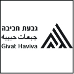 givat haviva_150x150