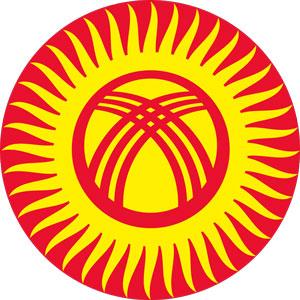 Kyrgyztan.jpg
